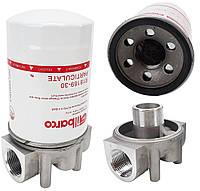 Фильтр тонкой очистки для дизельного топлива ДТ 56 л/мин Купить