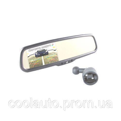 Зеркало заднего вида Gazer MM70x