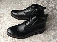Ботинки мужские зимние кожаные 5399 на меху