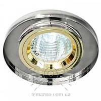 Спот Lemanso ST125 прозрачный-золото G5.3 описание, отзывы, характеристики