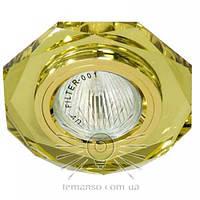 Спот Lemanso ST124 жёлтый-золото G5.3 описание, отзывы, характеристики