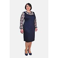 Платье Lila 5102 сине-белый XXL