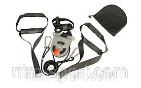 Петли подвесные тренировочные TRX AF5004 SUSPENSION SYSTEM