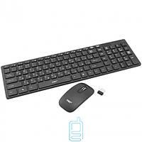Комплект клавиатура+мышь беспроводная Ultra-Thin black