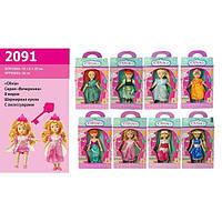 "Кукла ""Olivia"" 2091 (120шт/2) серия""Party"", 8 видов, с аксессуаром, в коробке 16*6*28см"