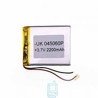 Аккумулятор GD 045060P 1800mAh Li-ion 3.7V