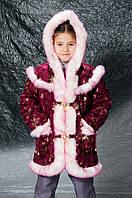 Детская верхняя одежда дубленки опт