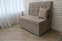 Маленький диван на кухню (Бежевый)