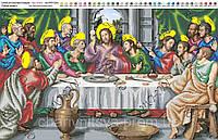 Схема для вышивки бисером икона Тайная вечеря