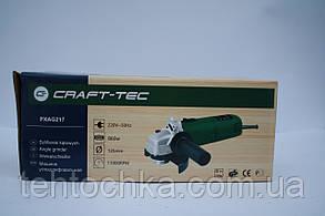 Болгарка CRAFT-TEC PXAG 125 - 860(217), фото 2