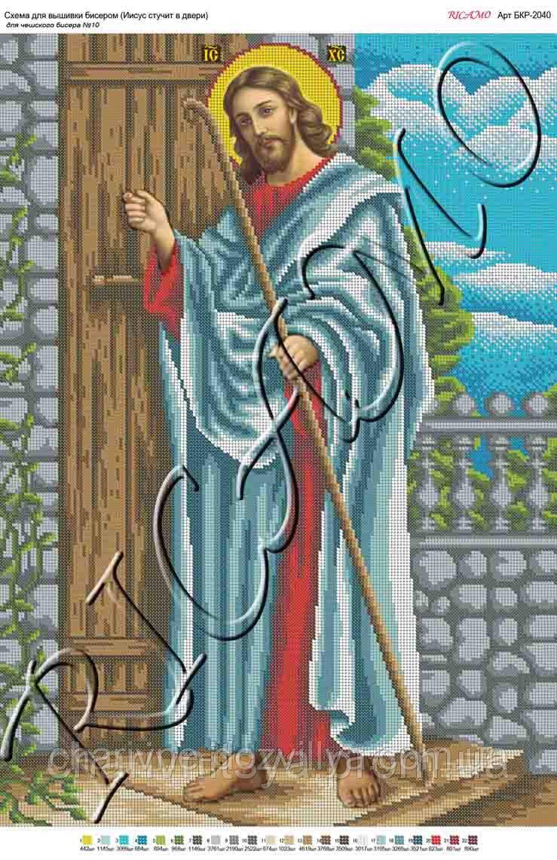 Иисус стучится дверь вышивка