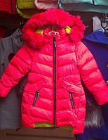 Детская зимняя куртка для девочки, 98 - 122, Польша, на флисовой подкладке.