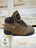 Зимние Кроссовки, ботинки  Adidas Blauvelt Beige