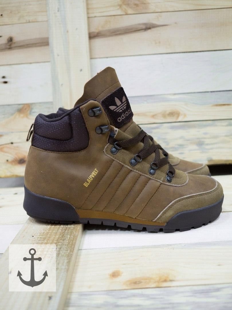 dcd10414 Зимние Кроссовки, ботинки Adidas Blauvelt Beige: продажа, цена в ...