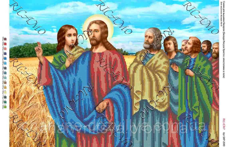 вышивка иисуса лицо из бисера схема