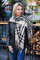 Легкий шелковый шарф 9116.2 ВМ