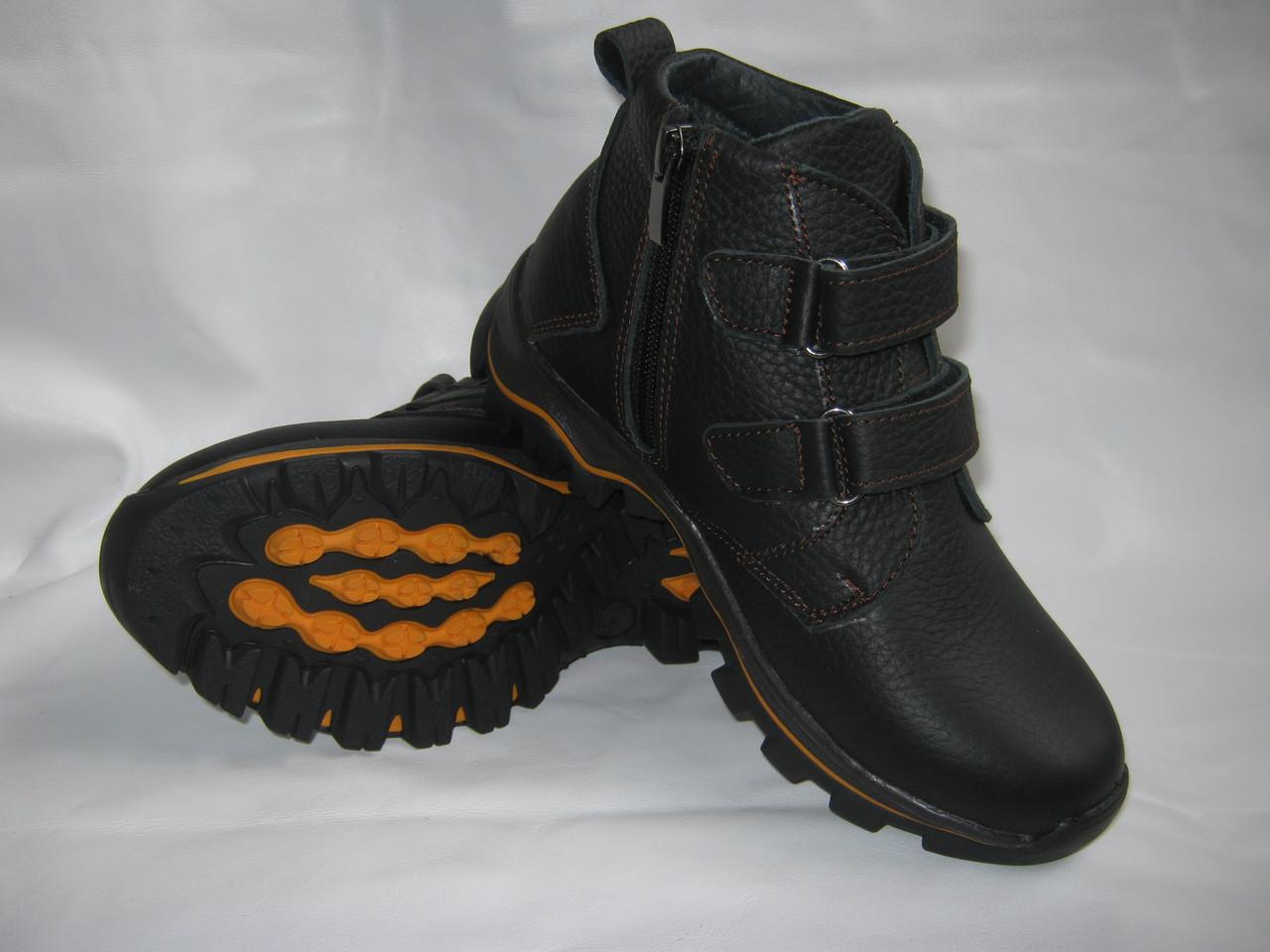 e3527c2d1 Зимние кожаные подростковые ботинки: продажа, цена в Харькове ...