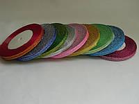"Набор лент с люрексом""парча"" из 9 цветов(ширина0.5см)"