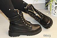 Женские зимние ботинки 6603