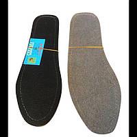 Стельки для обуви кожаные на картоне,   р.36