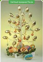 Чудо-дерево, сервировочная подставка, Италия+буклет