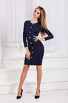 Д1544 Платье приталленое, фото 3