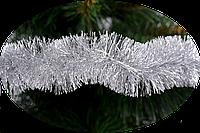 Мишура новогодняя 50 мм. Серебро с белыми кончиками 2 метра
