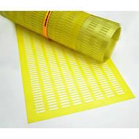 Раздельная решетка Дадан (49,5 см x 50 см). Решітка роздільна Дадан.