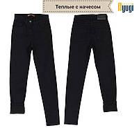 Утепленные котоновые брюки для девочек 158,164,170,176 роста Школа