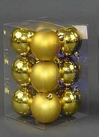 Новогоднии шарики 12шт в упаковке,золотые, d=2.5см