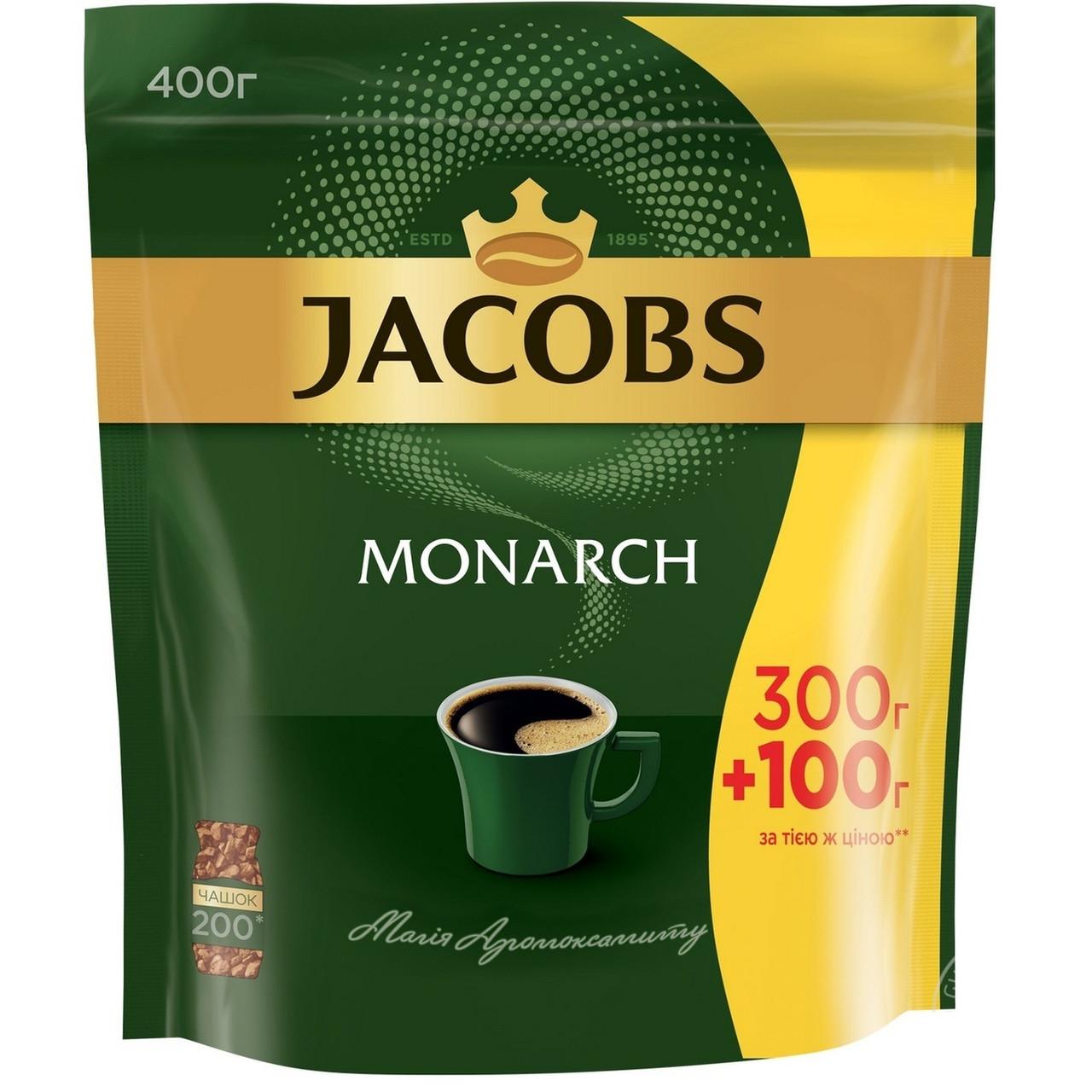 """Кофе """"Якобс"""" растворимый """"Монарх""""  400г  м/у (эконом пакет)"""