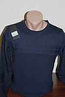 Мужской свитер MSY, тонкая вязка