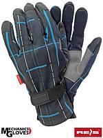 Перчатки утепленные тканевые черные зимние женские REIS Польша (защита рук) RSKICHECK GBS