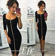 Женское платье со змейкой 117.1 ЕФ