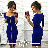 Женское платье со змейкой 117.2 ЕФ