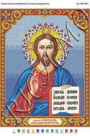 """Схема для вышивки бисером или  крестиком икона """"Господь Вседержитель"""""""