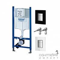 Инсталляционные системы Grohe Комплект инсталляции для подвесного унитаза Grohe Rapid SL 3в1 38878KS0 черное стекло