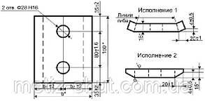 Планка прижимная П-1 ГОСТ 24741-81, фото 2