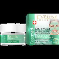 Eveline Cosmetics 50 мл FACEMED +: очищающее-разглаживающая МАСКА ДЛЯ НОРМАЛЬНОЙ, комбинированной и жирной кож