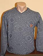 Мужской свитер Threemen утепленный