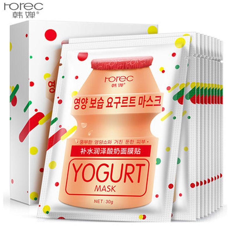 Увлажняющая, омолаживающая маска «BIOAQUA» Rorec «Йогурт»