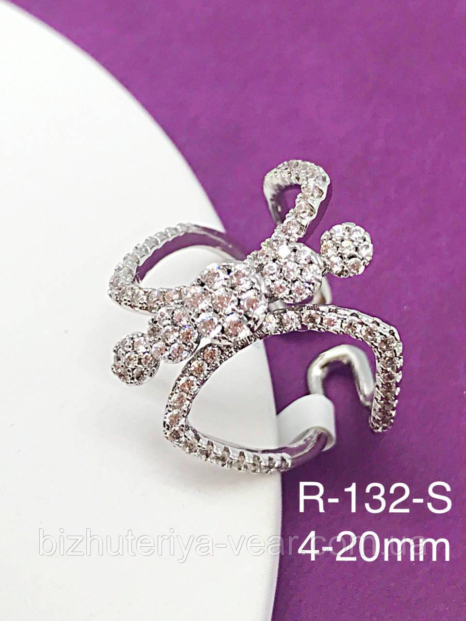 Кольцо Xuping R-132(8)