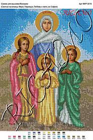 """Схема для вышивки бисером или крестиком икона """"Вера, Надежда, Любовь и мать их София"""""""