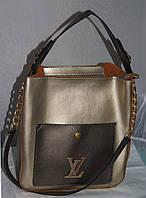 Женская сумка-шоппер, золото с серым, Louis Vuitton с косметичкой, Луи Виттон