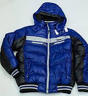 Куртка  на мальчика  рост 146-152 см