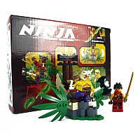 Детский конструктор Lego Ninjago ''Ловушка в джунглях'' (Лего Ниндзяго) , фото 1