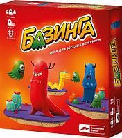 Настольная игра Базинга 2