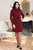 Платье теплое Баунти миди р 48,50,52,54