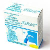 Комплекс «Диас» от ОРВИ (флакон 250мл и средство из 50 пакетиков)