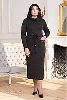 Платье теплое Баунти макси р 48,50,52,54